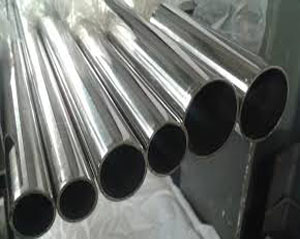 ASTM B514 Incoloy 800 Rectangle Pipe