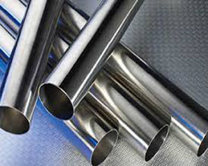 Inconel  Square Pipe (Radius Corners) Supplier